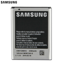 Samsung Original Replacement Battery EB615268VU For GALAXY Note I9220 N7000 I889 Authentic Phone 2500mAh