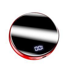 Round Ultra-thin Power Bank Creative Mobile Phone Mini Micro Digital Display Home, Casual powerbank Charger