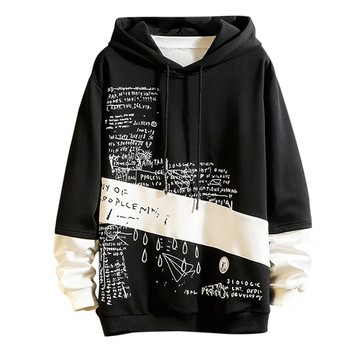 DAIGELO Men's New Style Casual Fashion Patchwork Hoodie Long Sleeves Sweatershirt Tops New 2021 Male Clothing Casual Sweatshirts 1