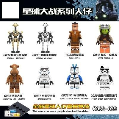 Minifigured Star Wars Action Figures Leia Han Solo Yoda Luke Sith Lord Darth Vader Maul Revan Dooku Building Blocks Bricks Toys