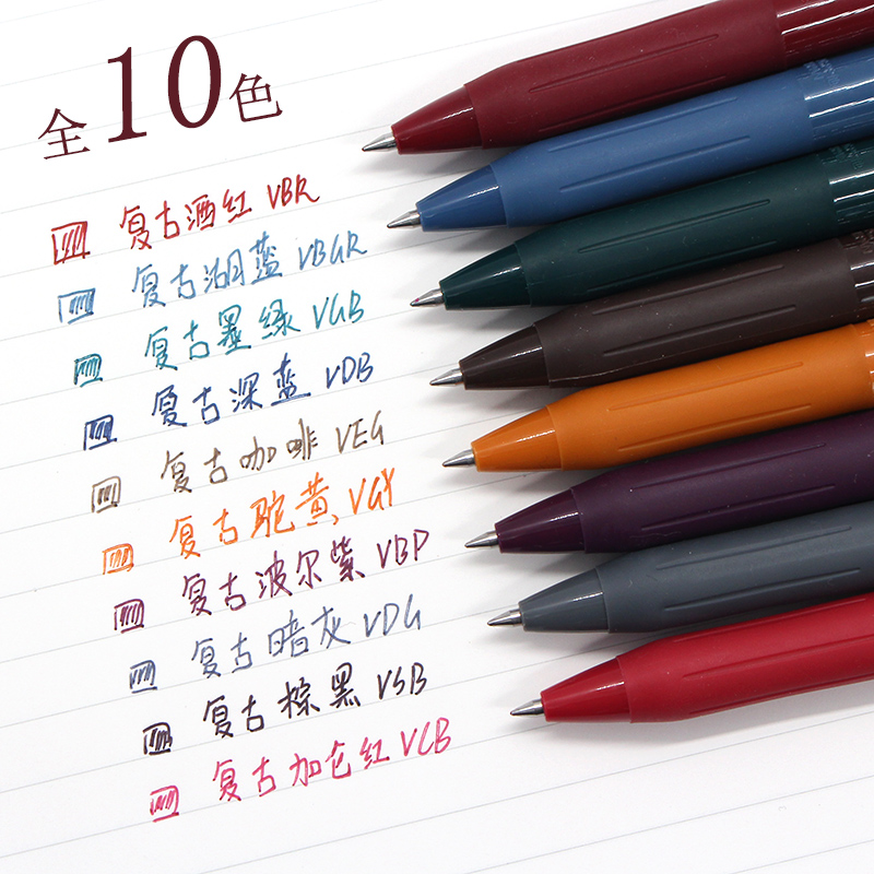 1pc Retro Design Zebra Vintage JJ15 Gel Pen Smooth SARASA 0.5mm Student Writing Supplies Japanese Stationery Business Office
