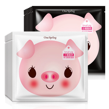OneSpring Black Small Pig face mask Whitening Anti-Aging black mask Moisturizing Oil-control Whitening facial mask Skin Care
