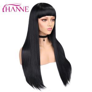Image 3 - האנה ארוך ישר סינטטי פאה עם פוני 24 סנטימטרים שחור שיער חום עמיד קוספליי או מסיבת פאות עבור שחור או לבן נשים