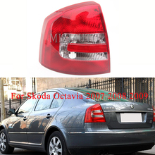 For Skoda Octavia 2007 2008 2009 Brake Light Rear Tail light Bumper Light Tail Stop Lamp Warning Light Car Accessories Lamp free shipping for skoda octavia sedan a5 2005 2006 2007 2008 left side rear lamp tail light