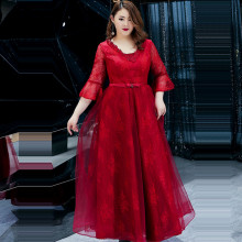 Skyyue Evening Dress Burgundy Elegant Robe De Soiree 2019 Plus Size Lace Up Women Party Dresses Bell Sleeve Formal Gowns T114