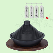 Утолщенный чугунный керамический горшок кастрюля с выпуском пара марокканский Tajine для супа риса антипригарная плита общая морепродукты горячий горшок здоровья кастрюля