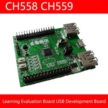 CH559 Development Board Learning Assessment 51 USB Host - discount item  7% OFF Home Appliance Parts