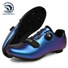 Ultralight samoblokujące obuwie rowerowe MTB profesjonalne buty Cleat SPD pedał rower szosowy wyścigowy płaskie buty rowerowe trampki Unisex tanie tanio Discoverwolf CN (pochodzenie) Dla dorosłych Oddychające Wysokość zwiększenie Masaż Wodoodporna Cotton Fabric Średnie (b m)