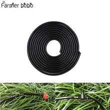 4/7mm Garden Water Hose with Quick Connector Micro