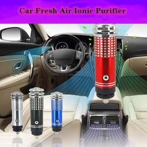 1PC Car Air Purifier 12V Mini Auto Car Fresh Air Anion Ionic Purifier Oxygen Bar Ozone Ionizer Cleaner Vehicle Air Freshener