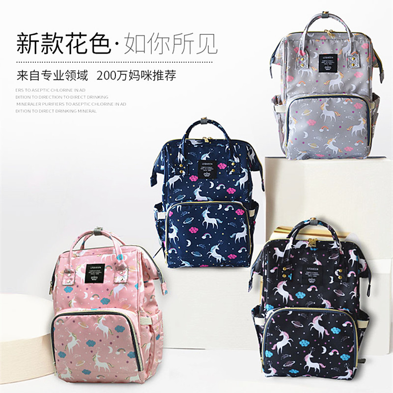 Fashion Mummy Maternity Nappy Bag Large Capacity Nappy Bag Travel Backpack Nursing Bag For Baby Diaper Care Women's Fashion Bags