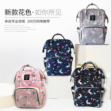 Fashion Mummy Maternity Nappy Bag Large Capacity Travel Backpack Nursing for Baby Diaper Care Womens Bags