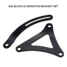 Big Block Mopar Chrome Alternator Bracket for Dodge Chrysler 383 440 Block bb mopar #9457