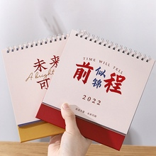 1PC 2022 Cute Creative Mini Desk Calendar Decoration Stationery School Supplies|Calendar Schedule Planning Calendar