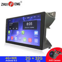Android 9.1 4G wifi 2 din car radio for Suzuki Alto 2009-2013 car dvd player autoradio car audio car stereo auto radio 2G 32G
