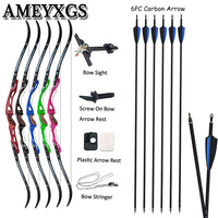 1Set Archery 66inch Recurve Bows 18 44lbs Sports Bow Hunting Bow Target Practice Bow With Carbon Arrows For Shooting Accessories