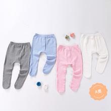 Wiosna jesień spodnie dla niemowląt długie spodnie dla niemowląt chłopcy legginsy noworodka torba na ubrania spodnie długie nawet skarpetki spodnie dla dzieci odzież rajstopy tanie tanio NoEnName_Null Stałe REGULAR 19090 Pełnej długości Unisex COTTON Stretch Spandex Nowoczesne Pasuje prawda na wymiar weź swój normalny rozmiar