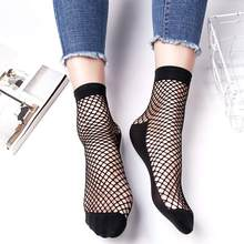 2019 Sexy Harajuku Ruffle Fishnet Socks Solid Color Mesh Lace Fish Net Socks Breathable Funny Women Ankle Socks Short Crew Socks(China)