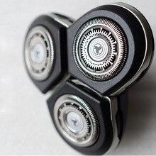 1 шт., сменные головки для бритвы Philips RQ1250, RQ1260, RQ1280, RQ1290, RQ1250CC, RQ1260CC, RQ1265CC, RQ1285, RQ1285CC, RQ1286
