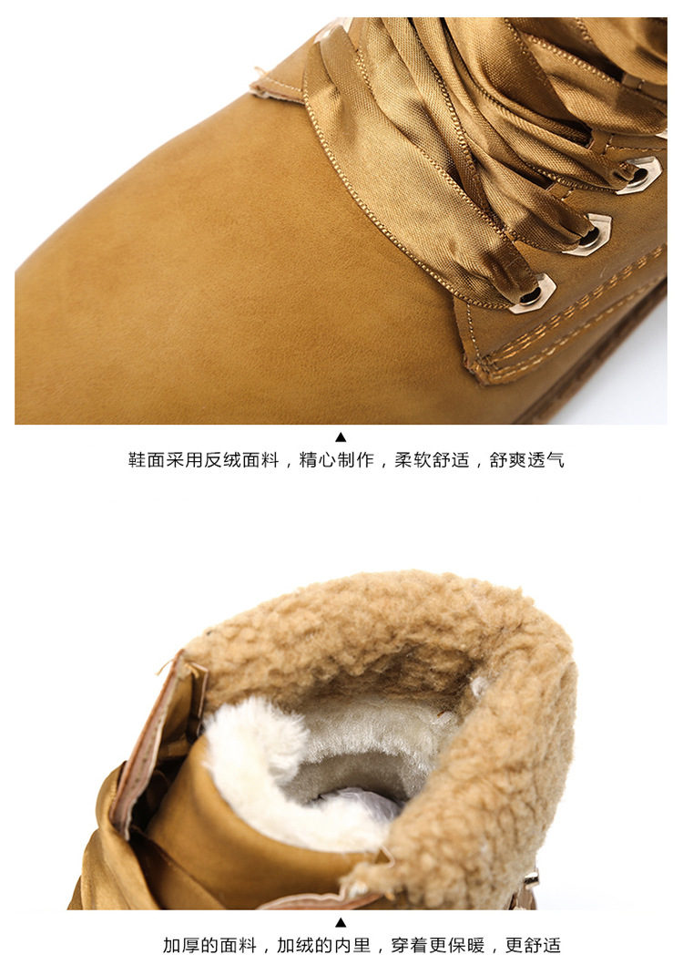 Size 43 women winter boots 2019 New Arrival Fashion Suede Women Snow Boots Metal rivet Warm Plush Women's Ankle Boots Flat shoes 31
