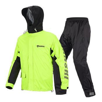 Płaszcz przeciwdeszczowy motocyklowy kombinezon przeciwdeszczowy dla dorosłych Split płaszcz przeciwdeszczowy wodoodporny ultracienki męski płaszcz przeciwdeszczowy na zewnątrz tanie i dobre opinie Studyset polyester Riding Raincoat Hiking Raincoat black yellow