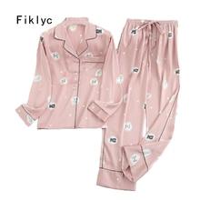 Fiklyc underwear bow-knot women's spring pajamas sets comfor