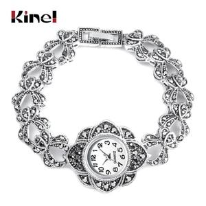 Kinel Luxury Antique Silver Wr