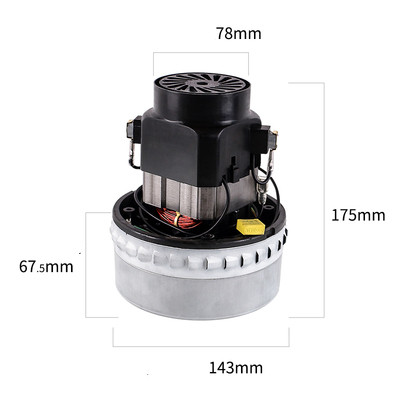220V 1500W 50Hz Universal Vacuum Cleaner Motor High Power 143mm Diameter Vacuum Cleaner Spare Parts Set