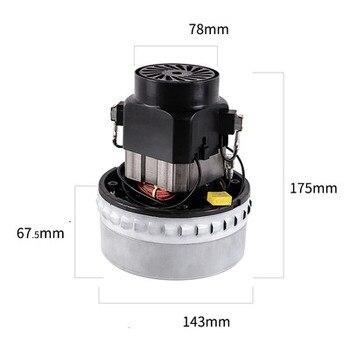 220V 1500W 50Hz Universal Vacuum Cleaner Motor High Power 143mm Diameter Vacuum Cleaner Spare Parts Set