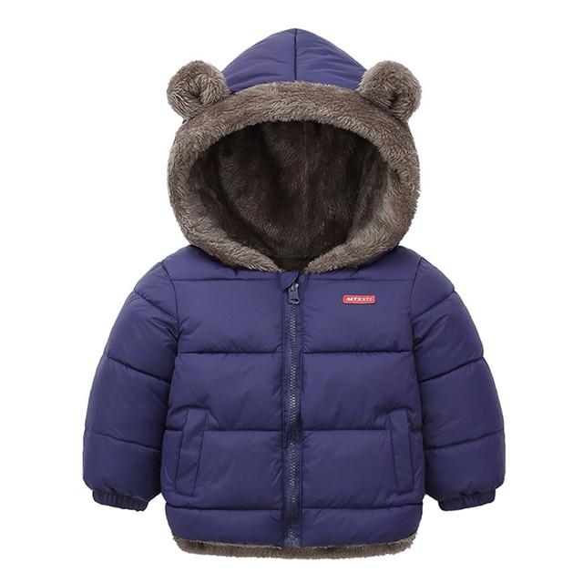 Toddler Animal Ear Jacket 3