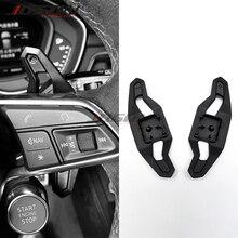 Сменный рычаг переключения передач на рулевое колесо для Audi TT TTS TTRS R8 Q5 S5 SQ5 Q7 RS6 RS7 C7 C8 2016-2020, автомобильные аксессуары