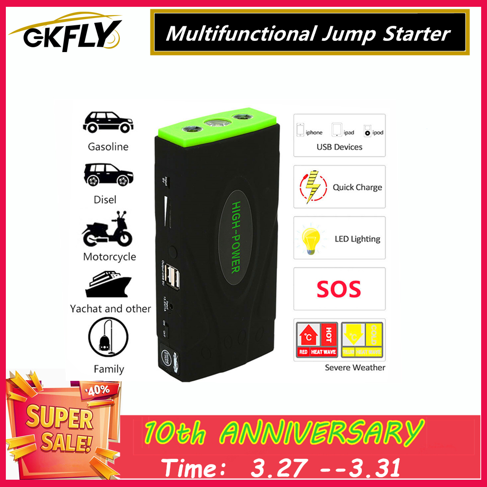 Newest Car Jump Starter Emergency For Petrol Diesel Power Bank For Car Motor Vehicle Booster Car Battery Charger Starting Device