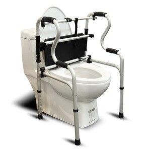 Image 2 - Os idosos desabilitados liga de alumínio dobrável passo ajuda dispositivo de linha para ajudar a implementar muleta haste quatro pés got up auxiliar walke