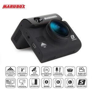 Image 3 - Marubox M700 samochodowy detektor radaru z podpisem Touch DVR GPS dla rosji 3 w 1 samochód anty radary policja prędkość Auto HD2304 * 1296P