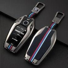 Цинковый брелок для автомобильных ключей, светодиодный Дисплей ключ крышка чехол в виде ракушки для BMW 5 7 серии G11 G12 G30 G31 G32 I8 I12 I15 G01 G02 G05 G07 X3 X4 ...
