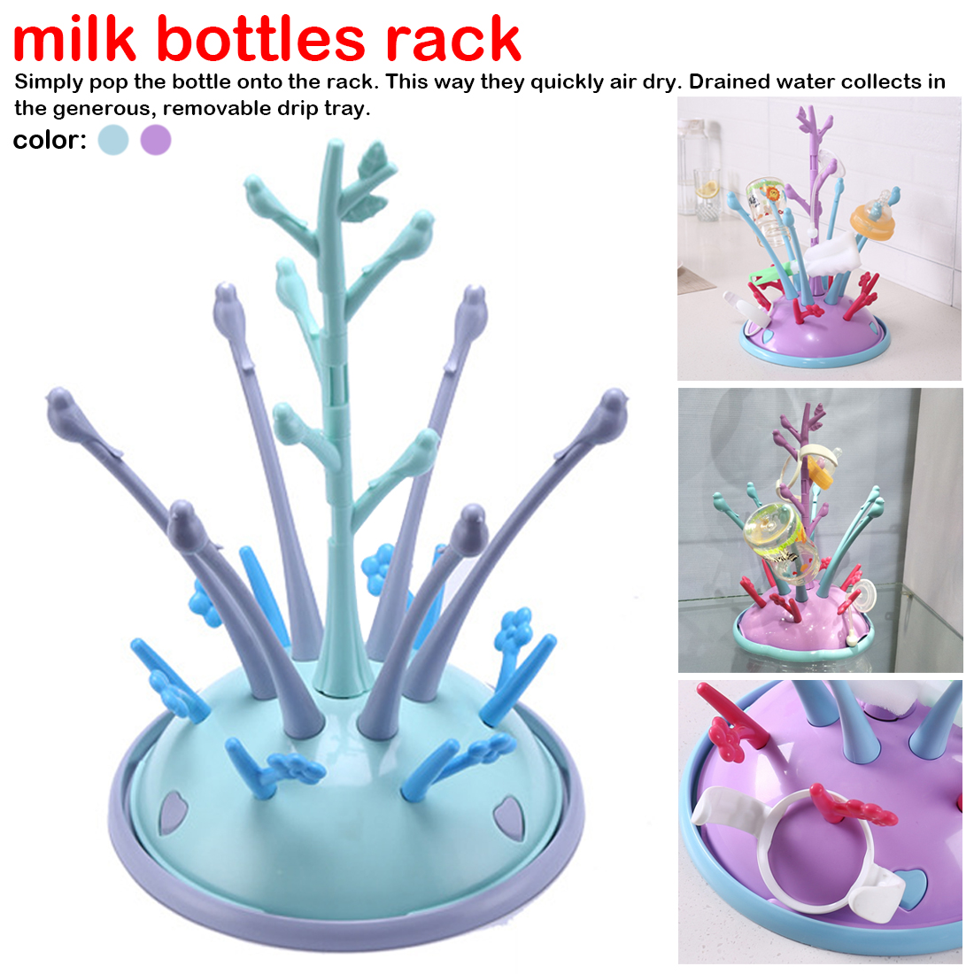 Shape Infant Pacifier Nipple Feeding Cups Cleaning Dryer Portable Baby Bottles Drying Rack Drainer Bottle Holder Tree