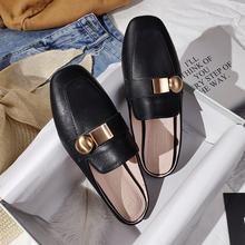 Klapki damskie outdoor klapki damskie płaskie Muller pantofle damskie modne sandały 2021 nowe modne skórzane buty tanie tanio RIVETED Ze skóry z mikrofibry CN (pochodzenie) Płaskie z kapcie Niska (1 cm-3 cm) Pasuje na mniejsze stopy niezwykle Proszę sprawdzić informacje o rozmiarach ze sklepu