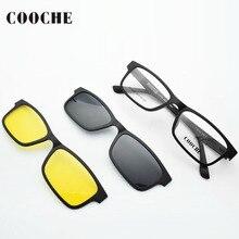 Ультра-светильник, маленькая оправа для очков для мужчин и женщин, на магните, поляризованные солнцезащитные очки, близорукость, очки, узкое лицо