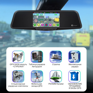 Image 3 - Junsun L11 רכב DVR מראה מצלמה רשם 3 ב 1 וידאו מקליט GPS מלא HD 2304 × 1296P/1080P גלאי רדאר אחורית מראה