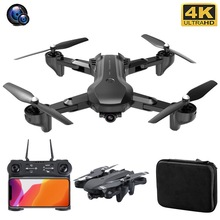 Toy Rc-Drone Positioning Optical-Flow Helicopter Professional Dual-Camera HD 4K H26 Gift