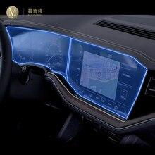 Para volkswagen touareg 2019 2020 carro gps navegação filme tela lcd vidro temperado película protetora anti-risco interior reequipamento