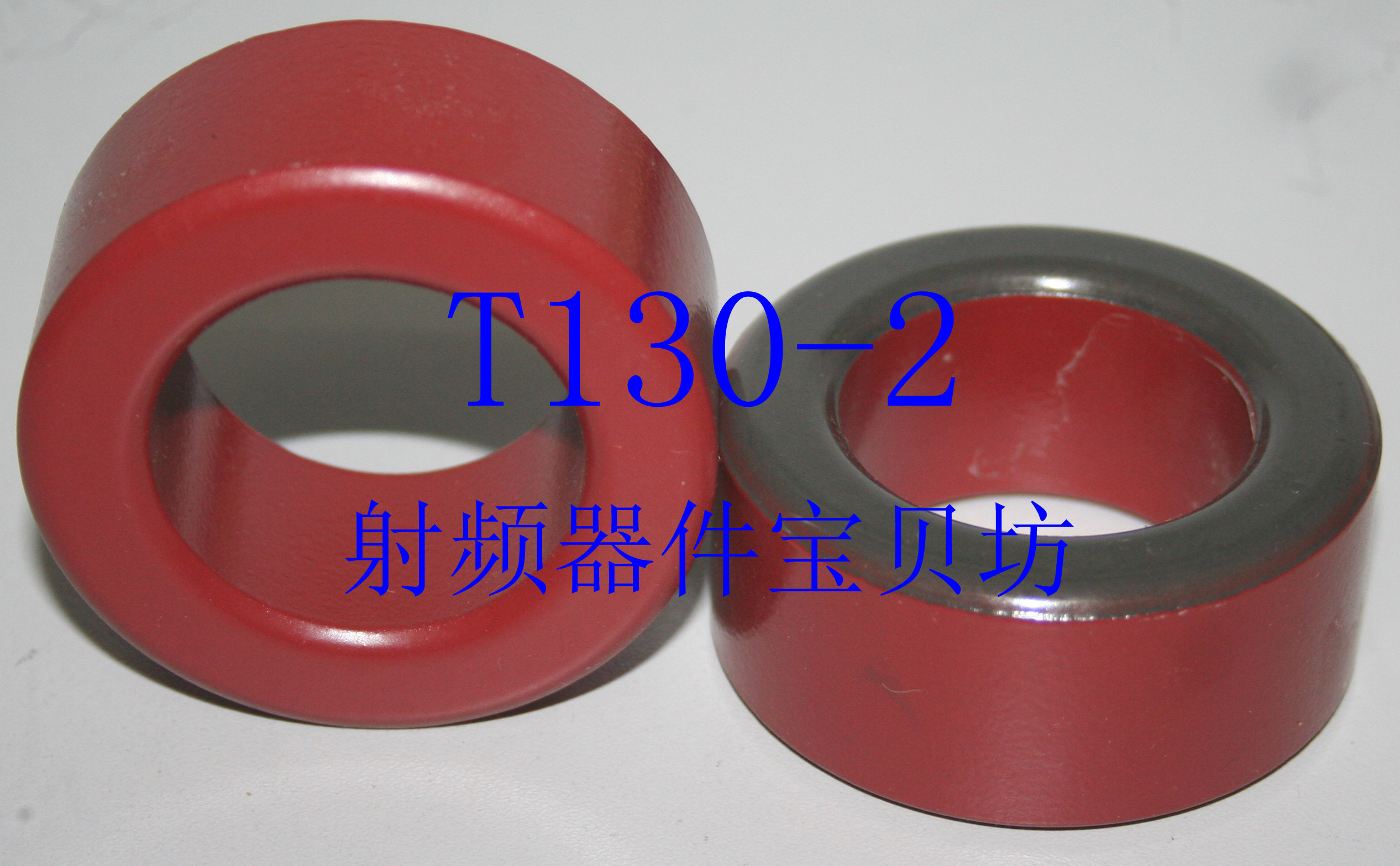 American RF Iron Powder Magnetic Core: T130-2