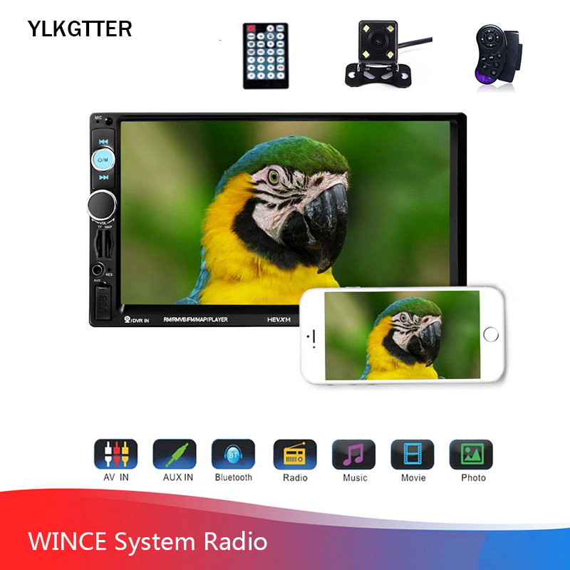 YLKGTTER 7INCH 2din Car Multimedia Player Car Rearview Camera TFT Touch HD Screen Remote GPS Function MP5 Time Reminder FM Radio