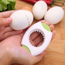 Удобный практический Прочный Режущий инструмент для стрижки яиц в виде раковины нож кухонные аксессуары