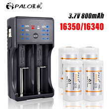 3.7V 16340 16350 Rechargeable Battery 800mAh Lithium Li-ion CR123A CR17345 Batteries for LED Flashlight Arlo Security Camera L70