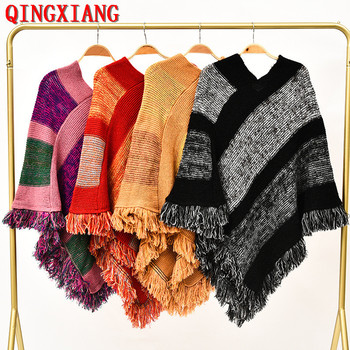 2020 Plus Size Women Striped Sun Protection Pullover V Neck Loose Sweater Autumn Outer Street Cloak Knitted Tassel Poncho plus size fringed zigzag poncho sweater