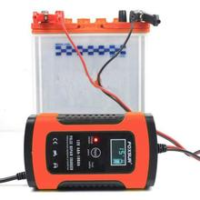 12V 5A Auto Motorcycle Car Truck Battery Charger Pulse Repai