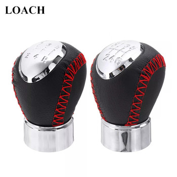 56-Speed MT Gear Shift Knob for Mazda 6 GG/GY 5 CR 3 BK 323/323F BJ MPV PREMACY CP 626 GF/GW XEDOS 6 RX-8 GearShifter Stick Pen image