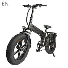 Electric bike 48V12.8A 20*4.0 Fat Tire electric Bicycle 750W 45KM/H Powerful Mountain ebike Snow Bike 8 Speeds Full throttle