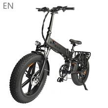 Электрический велосипед с толстыми шинами 48 В 4,0 а 20*750, электрический велосипед Вт 45 км/ч, мощный горный электровелосипед для езды по снегу, 8 ...